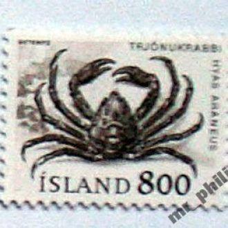 Island - Краб