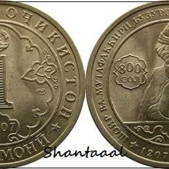 Shantааal, Таджикистан 1 сомони Руми 2007 UNC