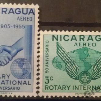марки Никарагуа не гашеные с 1 гривны