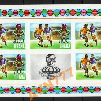Гана 1974 Футбол ЧМ Мюнхен мл лист бз **
