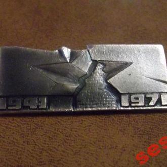Брестская крепость-герой 1941-1971г
