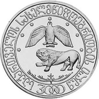 Грузия 10 лари МЕЛЬХИОР 2000 год, RRR