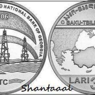 Shantal, Грузия 3 лари 2006 Нефтепровод