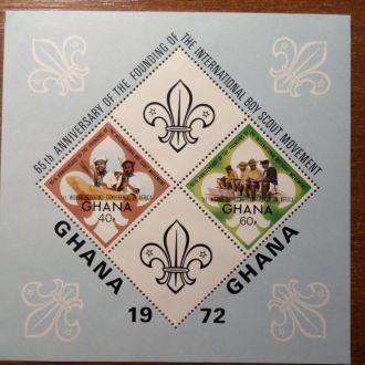 Гана скауты КЦ=6,5м