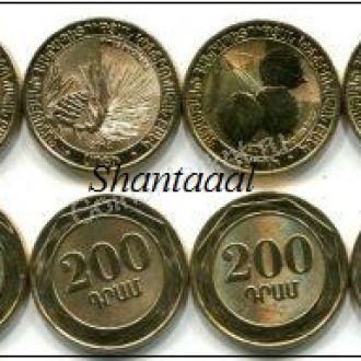 АРМЕНИЯ 200 драм  (деревья, Набор 6 монет 2014 год