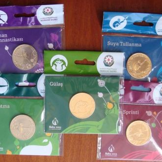 Shantaaal,Набор 5 монет Азербайджан 2015