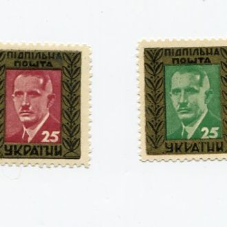 УКРАЇНА 1953 ПІДПІЛЬНА ПОШТА УКРАИНА ППУ