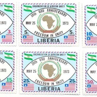 ЛИБЕРИЯ 1973 МАТЕРИК