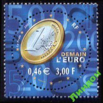 Франция 2001 Евро монеты деньги **