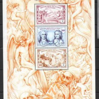 Гвинея 1999 ** Гете живопись марка на марке м лист