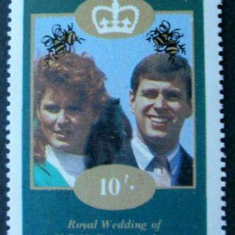 Танзания 1986 принц Эндрю и Сара Фергюсон **