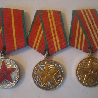 Медали 10,15,20 лет Безупр. службы СССР