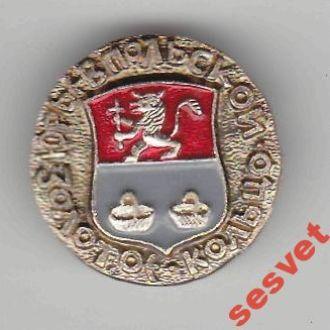 Герб Золотое кольцо Юрьев-Польской