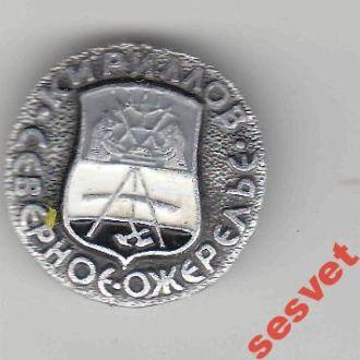 Герб Северное ожерелье Кириллов