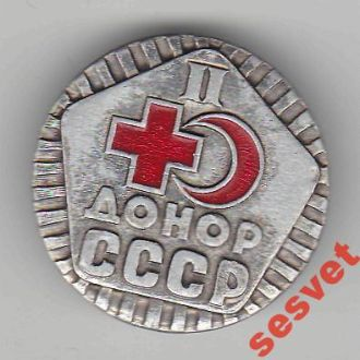 Донар СССР II