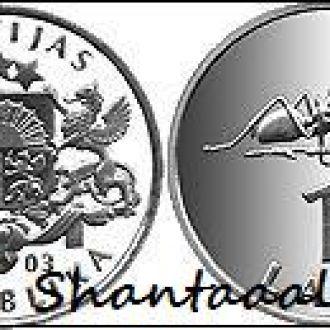 Shantaaal, Латвия 1 лат Муравей, 2003 год