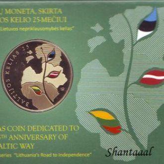 Shantaaal, Литва 25 лит Балтийский путь 2014