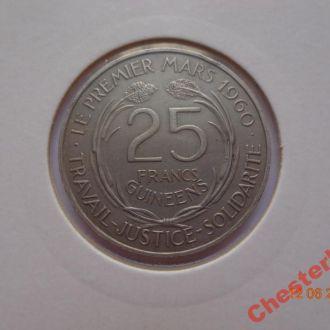 Гвинея 25 франков 1962 Sekou Toure СУПЕР состояние очень редкая