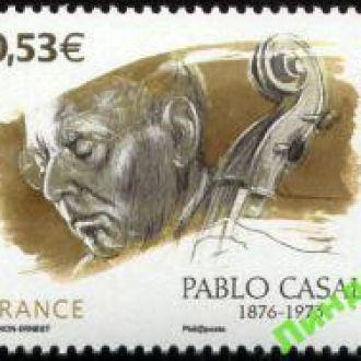 Франция 2006 Касальс музыка люди **