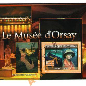 Гвинея 2007 Живопись музей Орсе Париж блок
