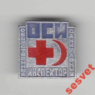 Общественный санитарный инспектор