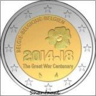 Shantaal, Бельгия 2 Евро Первая мировая война 2014