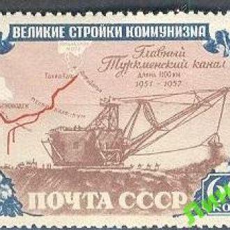 СССР 1957 Великие стройки коммунизма карта 60к * с