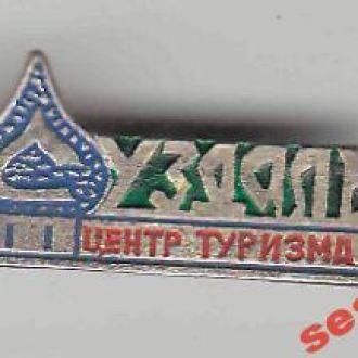 Центр туризма Суздаль