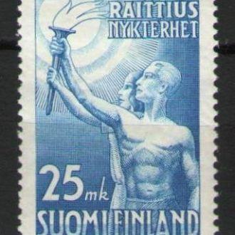 Финляндия 1953 100 л Здоровый образ жизни серия **