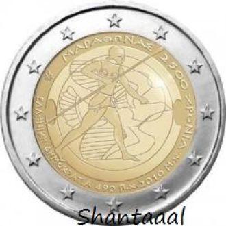 Shantаl, Греция 2 Евро Марафонская битва 2010