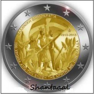 Shantаl, Греция 2 Евро Воссоединение с Критом 2013