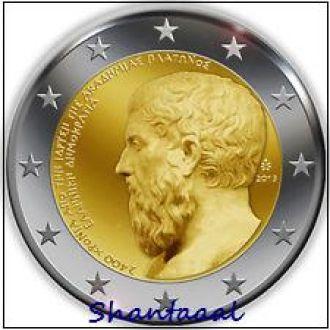 Shantaal, Греция 2 Евро Платоновская академия 2013
