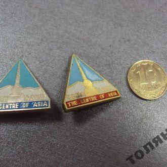 кызыл обелиск центр азии лот 2 шт №9809