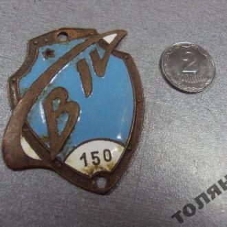 знак тяжелый шильдик эмблема Мотороллер Вятка ВП-150 ссср №10259