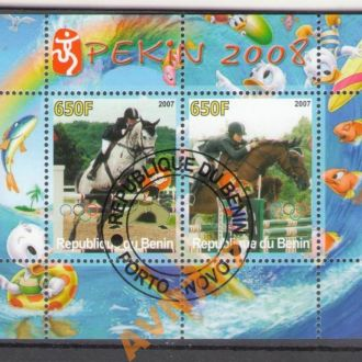 Бенин Олимпиада-2008 Пекин конный спорт блок