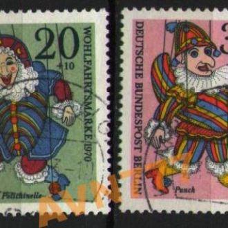 Германия З Берлин 1970 Куклы марионетки Арлекин