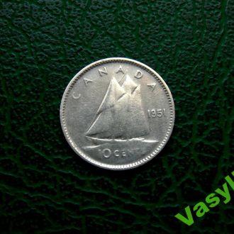Канада 10 центов 1951 г Серебро! Сохран!