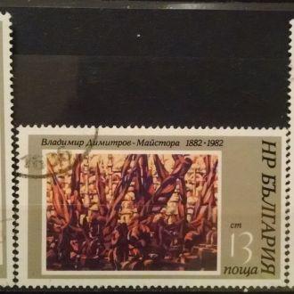 марки Болгария искусство картины с 1 гривны