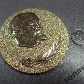 медаль 50 лет ссср 1972 ленин