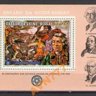 Гвинея Бисау 1976 ** Личности Президенты США блок 10 евро MNH
