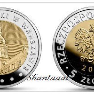 Shantaaal, Польша 5 злотых Королевский замок 2014