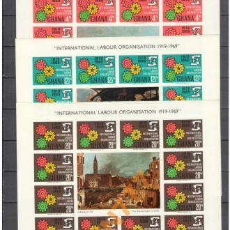 Гана 1970 Живопись Межд.орган.труда 3 листа бз MNH