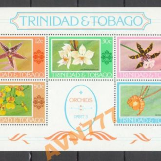 Тринидад и Тобаго Флора Цветы орхидеи блок MNH 10е