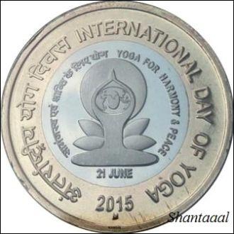 Shantal, Индия 10 рупий 2015 г. UNC