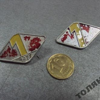 знак фрачник золотая единица гдр 1977 лот 2 шт №9772