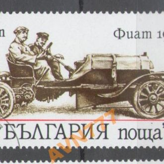Болгария 1986 транспорт история ретро авто ФИАТ