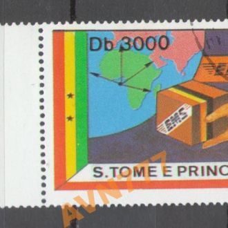 Сан-Томе 1991 EMS Почта Курьерская 20 евро