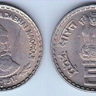 Shantal, Индия 5 рупий 1825-1917
