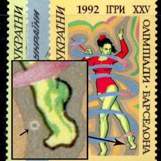 1992г.№23-5, Барселона, 3м с разнов.Р3(см.Описан.)