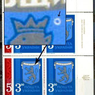 1993г.№35-6, Гербы зем., угл.кв/бл с разн.Р1(смОп)